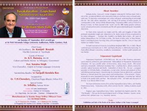 The invitation to the Tripuraneni Gopichand National Literary Award presentation to event.