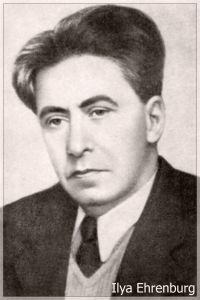 Ilya Ehrenburg