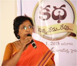 Author Vimala