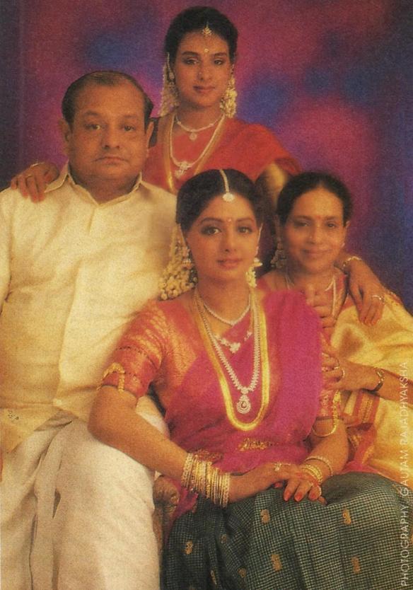 Sridevi, Ayyappan, Srilatha, Rajeswari