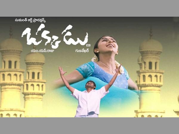 22 1492839657 okkadu 1 ఒక్కడు 2 రానుందా? ఇప్పటికే స్క్రిప్ట్ సిద్దమట | Gilli 2 script is ready, says director Dharani