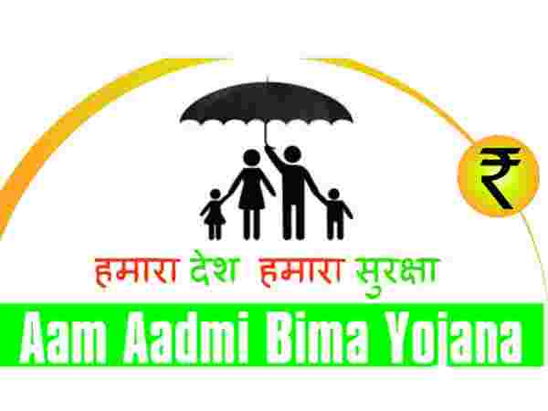 Image result for ఆమ్ ఆద్మీ బీమా యోజన
