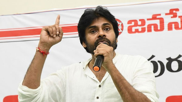 Janasena fight on behalf of farmers if arrears are not paid by the end of the month