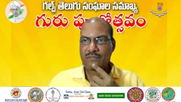 Gulf Telugu Sanghala Samakhya Teachers day celebrations