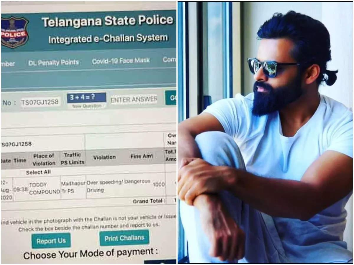 Rayadurg police register case against Sayidharam Tej » Jsnewstimes