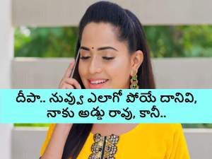karthika deepam serial: Karthika Deepam April 20 Episode: Monita Chichu with a single phone call .. 'Karthik finds out that poison is the cause of Deepa's illness' – muralikrishna feels elated as bhagyalakshmi decides to conduct a ritual in karthika deepam serial today april 20 episode