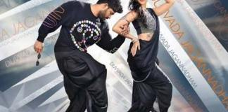 Allu Arjun DJ Duvvada Jagannadham Movie Piracy Is Going Viral In Face Book