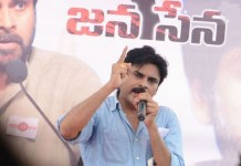 Pawan Is A JanaSena Party Not Workout To say, That Political Leaders