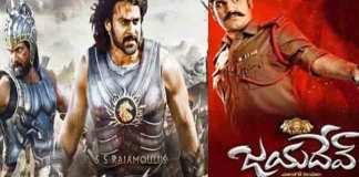 Prabhas Fans Feel Irritating With Jayadev Telugu Movie