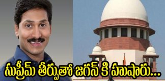 jagan happy about supreme court judgment on social media posts