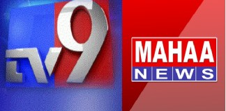 tv9 and maha tv channels will selling