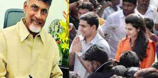 Chandra Babu Naidu Brings Good Name To Son And Daughter In Law