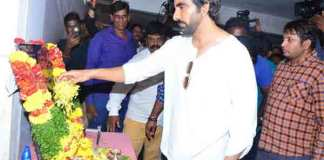 Hero Ravi Teja Attended His Brother Bharat Ritual