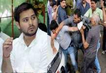 JP Deputy CM Lalu's son Tejaswi Yadav Personal Security Beturn Media People