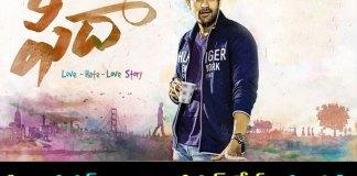 Mega Hero Varun Tej is unsatisfied with Fida Success