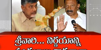 Raghuveera reddy wrote letter to chandrababu