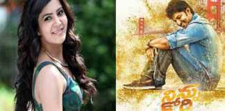 Samantha Rejected Ninnu Kori Movie Herione Chance