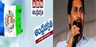 YS Jagan Boycotts Andhrajyothi And ABN