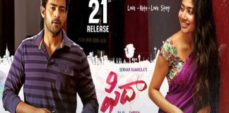 fidaa movie scenes re-shoot by dil raju