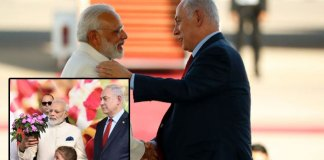 israeli PM Benjamin Netanyahu Giving big honor to PM Modi
