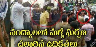 Abhiruchi Madhu try to murder attempt on Shilpa Chakrapani reddy