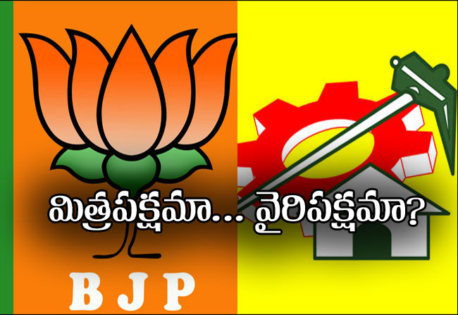 BJP not participates with TDP in nandyal bypoll elections