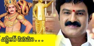 Balayya New Announcement for NTR Biopic Movie