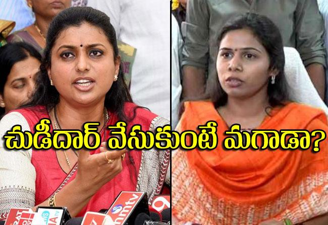 Roja Controversy Comments On Bhuma Akhila Priya