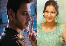 Trailer Telecast In Spyder Theaters