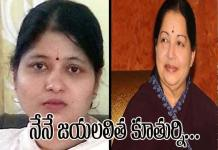 amrutha-says-jayalalithaa-is-my-mother