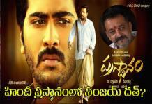 deva-katta-to-remake-prasthanam-in-hindi-with-sanjay-dutt