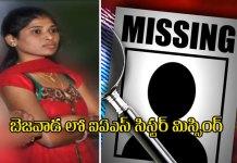 ias-officer-sister-dr-suryakumari-missing