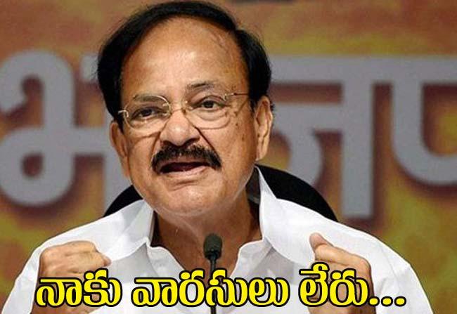 vice-president-venkaiah-naidu-says-i-dont-have-political-heritage