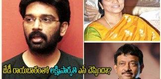 JD Chakravarthy Main Reason For The Laxmi's NTR Biopic Movie