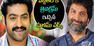 NTR to learn martial arts and lose weight for trivikram film