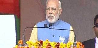 Narendra Modi Taking Like Telugu State Countries