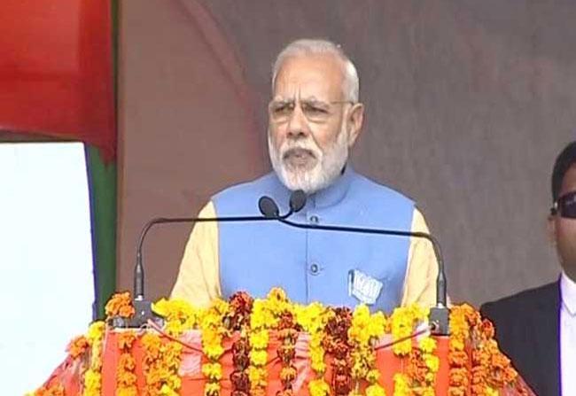 Narendra Modi Taking Like Telugu State Countries