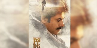 PSPK 25 movie first look poster release