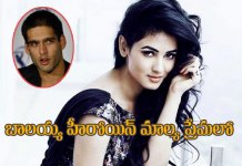 Sonal Chauhan Love With Prominent Businessman Son Siddharth Mallya
