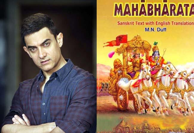 aamirkhan-interested-in-taking-mahabharata-film-story