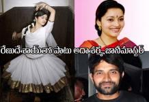 bollywood stars Entry Into A Telugu TV Dance Show as A Judge