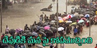 heavy-rains-lash-mumbai-once-again