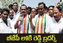 komati reddy venkata reddy warning to congress high command