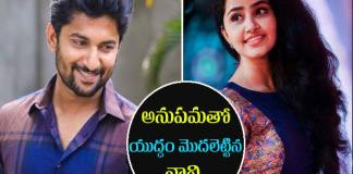 nani next movie acting with Anupama Parameshwaran