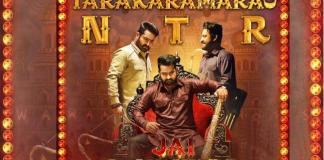 ntr-jai-lava-kusa-movie-targets-100-crores-in-one-week