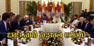 pm-modi-holds-talks-with-swiss-president-doris-leuthard