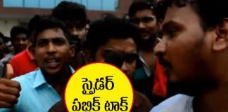 spyder-movie-public-talk-and-mahesh-fans-reviews