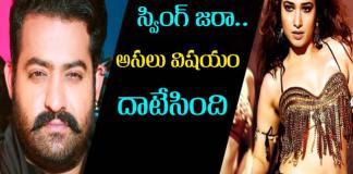 tamanna-took-60-lakhs-remuneration-for-jai-lava-kusa-movie