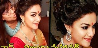 telugu-cinema-people-fidaa-for-keerthi-suresh-mahanati-look