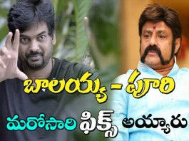Balakrishna again acts with Puri jagannadh Directions